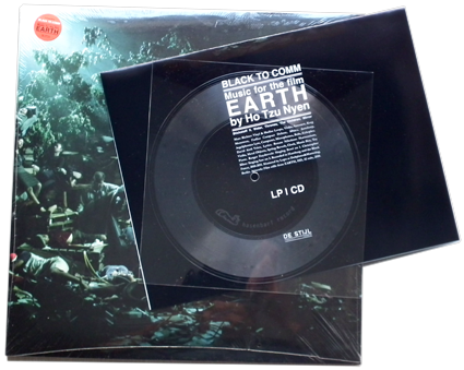 EARTH Flexi